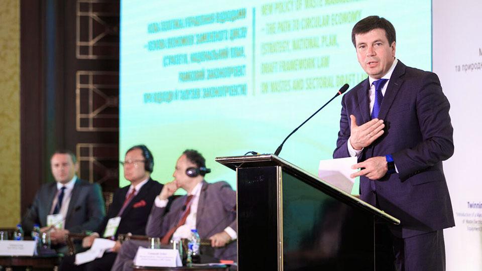 Учасники асоціації відвідали конференцію «Нова політика управління відходами – основа економіки замкненого циклу»